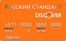 Банк русский стандарт застрахованы вклады государством