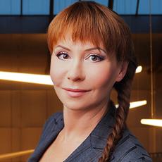 Троицкая Елена Борисовна