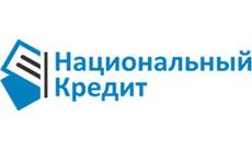 Альфа банк кредит наличными онлайн заявка воронеж