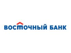 восточный банк саратов кредит картазайм 2020 мфо